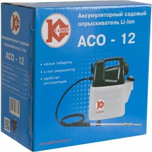 ACE-12