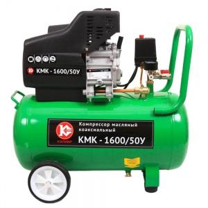 KMK-1600/50u