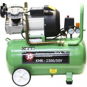 KMK-2300/50u