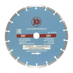 """ Caliber-Dry"" 230kh22mm (art.130106)"