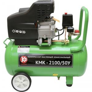 KMK-2100/50u