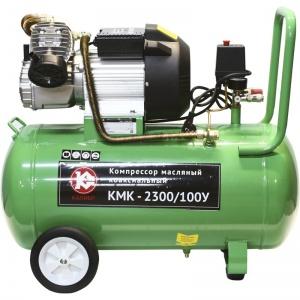 KMK-2300/100u
