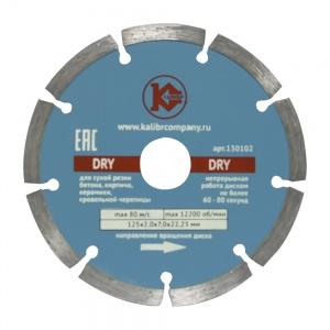 """ Caliber-Dry"" 125kh22mm (art.130102)"