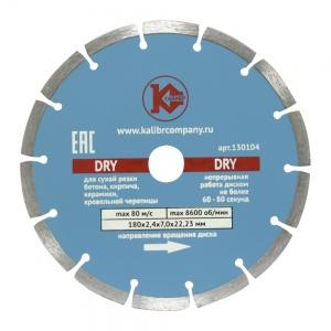 """ Caliber-Dry"" 180kh22mm (art.130104)"
