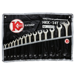 NKK-14T (14 pieces, CrV)