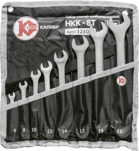 NKK-8T (8 pieces, CrV)
